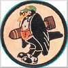 VP-118 Patch Thumbnail