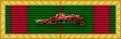 Armed Forces Expeditionary Medal